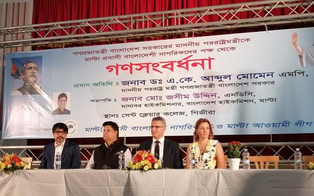 Collaborazione Malta-Bangladesh per lo sviluppo dei due paesi.