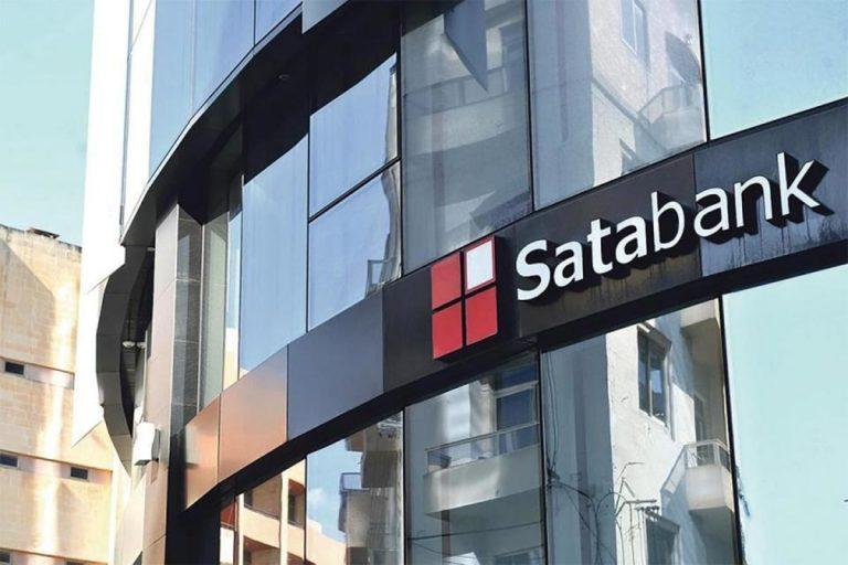 Ritirata la licenza a Satabank: in restituzione gli ultimi depositi