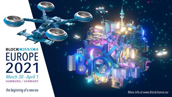 Blockchance Europe 2021 (30 March – 1 April, Hamburg)